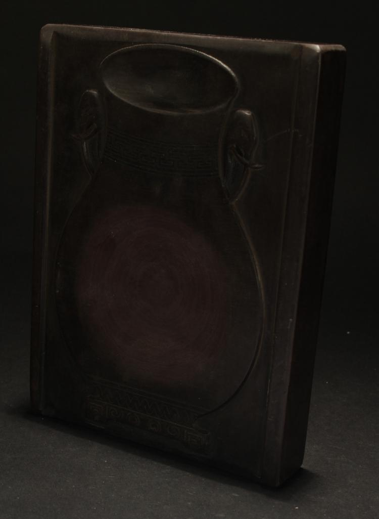 A Chinese Estate Fortune Inkstone Display