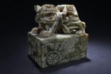 An Estate Myth-beast Chinese Jade-curving Seal