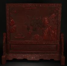 A Chinese Mountainview Estate Lacquer Table Screen