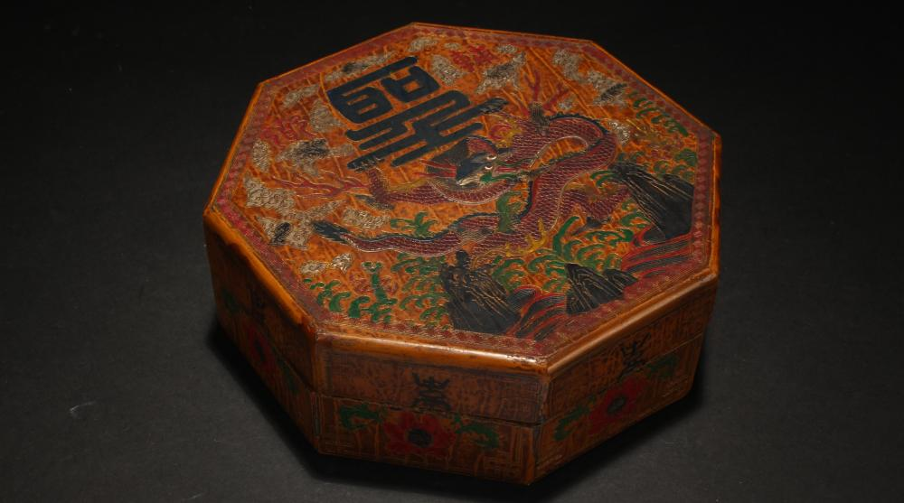 A Chinese Octa-fortune Dragon-decorating Lacquer Fortune Box