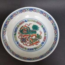A Double Bats and Plants Framing Two Dragons Plate