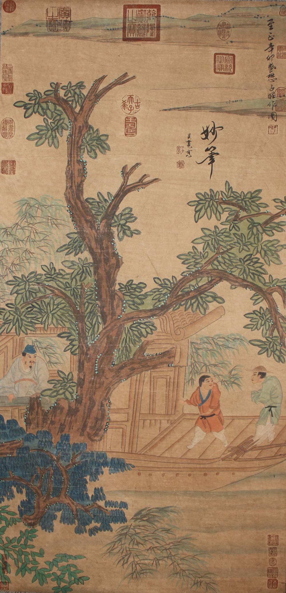 Summer Auction II Chinese Fine Works of Art