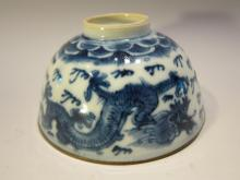 Chinese Blue and White Dragon Bowl