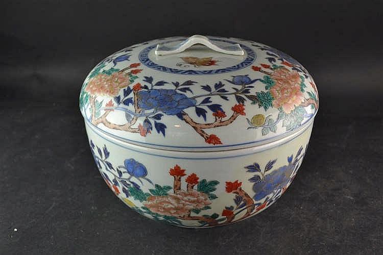 Japanse terrine 18e/19e eeuw