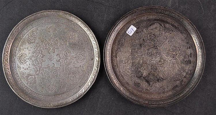 Zilveren schaaltjes Iran