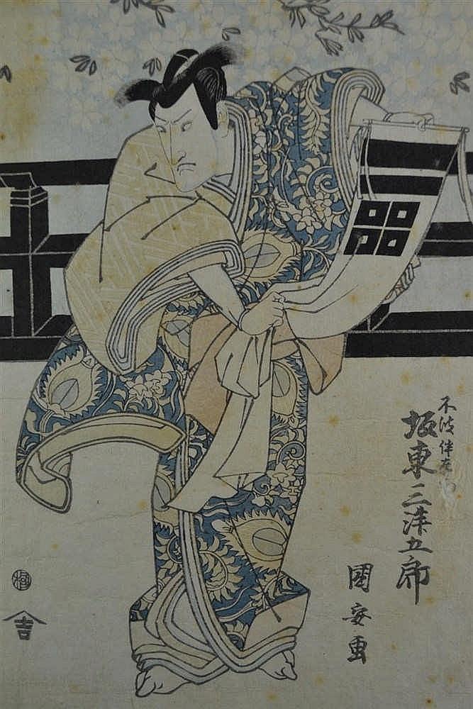 Kuniyasu