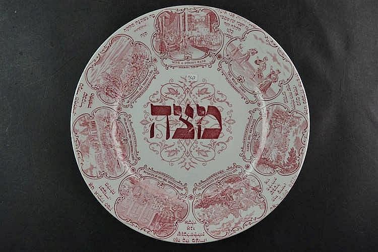 Judaica - Gebedsschaal