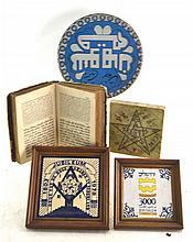 (Judaica) Lot