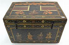 (Asian antiques) Chest india