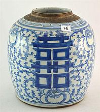(Asian antiques) Ginger jar 19th century