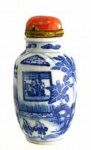 (Asian antiques) Snuffbottle