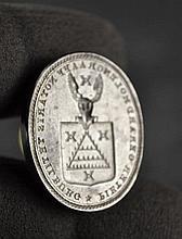 (Antiques) Seal mark Pieter Gerard Molengraaff
