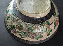 (Asian Antique)  Crackle ware bowl