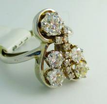 1.98 tcw Fancy Estate Diamond Ring