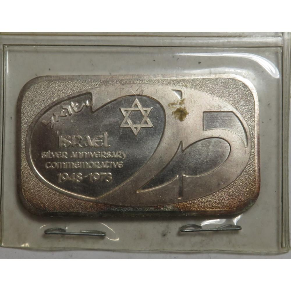 1 oz. Silver Bar ISRAEL 25th Year Anniversary