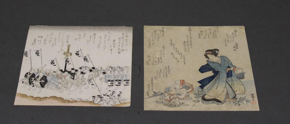"""2 Surimono, Japan: """"Mutter mit Kind"""", Miyake Eisai (1810-1878) zugeschrieben, 21.5 x 18 cm; """"Tengu Parade"""", Kubo Shunman (1757-1820) zugeschrieben, 20.6 x 18.3 cm"""