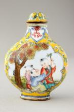 Chinese Enamel Snuff Bottle and Stopper,