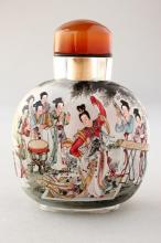 Good Chinese Inside Painted Snuff Bottle and