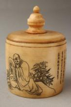 Unusual Chinese Snuff Bottle and Cover,