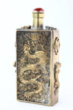 Chinese Gilt Snuff Bottle and Stopper,