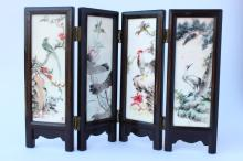 Chinese Miniature Four Panel Table Screen,