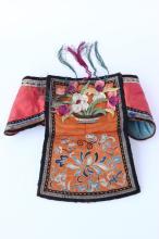 Early 20th Century Chinese Silk Headdress,