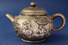 Chinese Silvered Teapot,