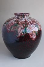 Royal Doulton 'Sanming' Flambe Vase,