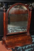 Victorian Mahogany Toilet Mirror,