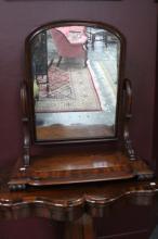 Victorian Flamed Mahogany Toilet Mirror,