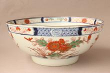 Chinese Imari Porcelain Fruit Bowl,