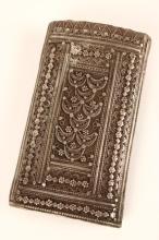 Indian Silver Filigree Case,