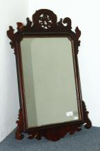 George II Fret Work Wall Mirror,