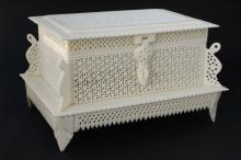 Indian Carved And Pierced Box and Cover,