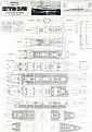 CRISTOFORO COLOMBO, 1954 Plan original du profil des ponts et de l'organisation des cabines du paquebot Cristoforo Colombo. Société de Navigation, Italian Line. Edition d'Avril 1954.