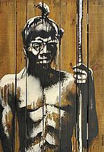 KOUKA  « Guerrier Bantu Babinga », 2015
