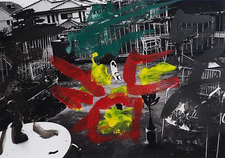 NOBUYOSHI ARAKI « Chiro »