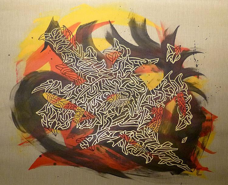 KOOL KOOR  « Fire Prism #2 », 2013