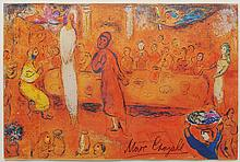 MARC CHAGALL (1887-1985) Megacles reconnait sa fille pendant le festin (from Daphnis and Chloe), 1961