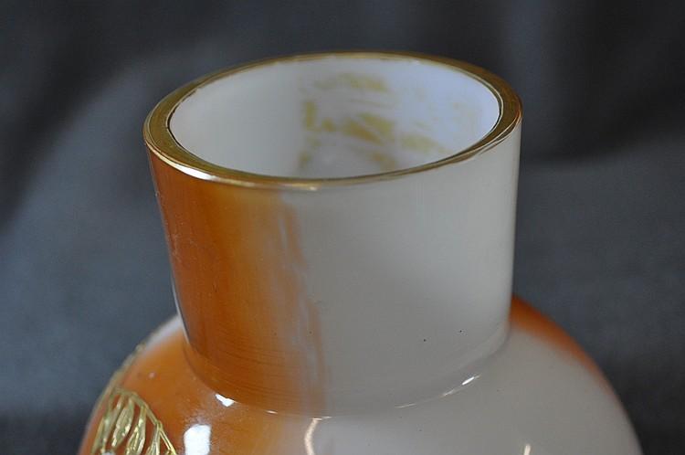 1920 HP HARRACH BOHEMIAN BLOWN ART GLASS 2 TONE VASE XW