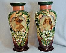 BOHEMIAN 1905+ GLASS 14.5