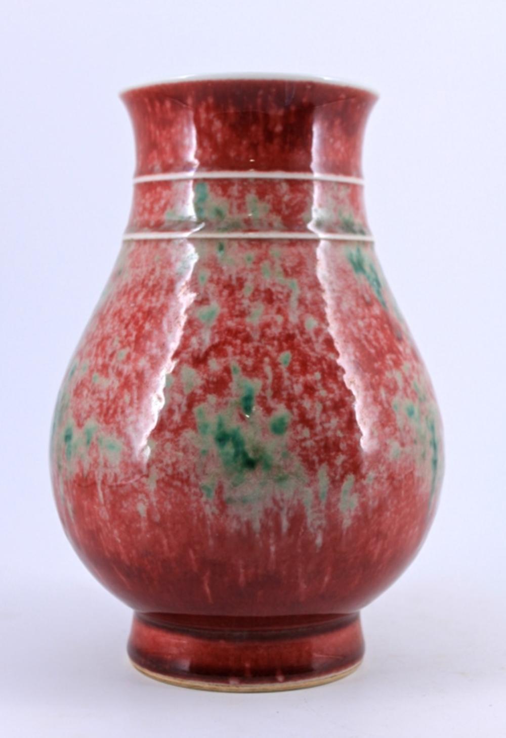 Flame Red Porcelain Vase Qing Mark