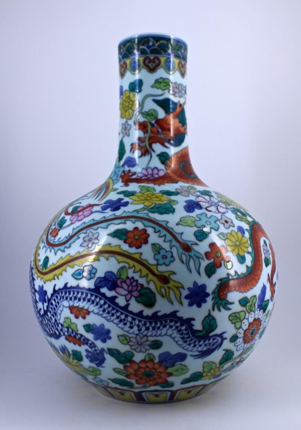 Large DouCai Dragon&Phoenix Vase Qing Mark