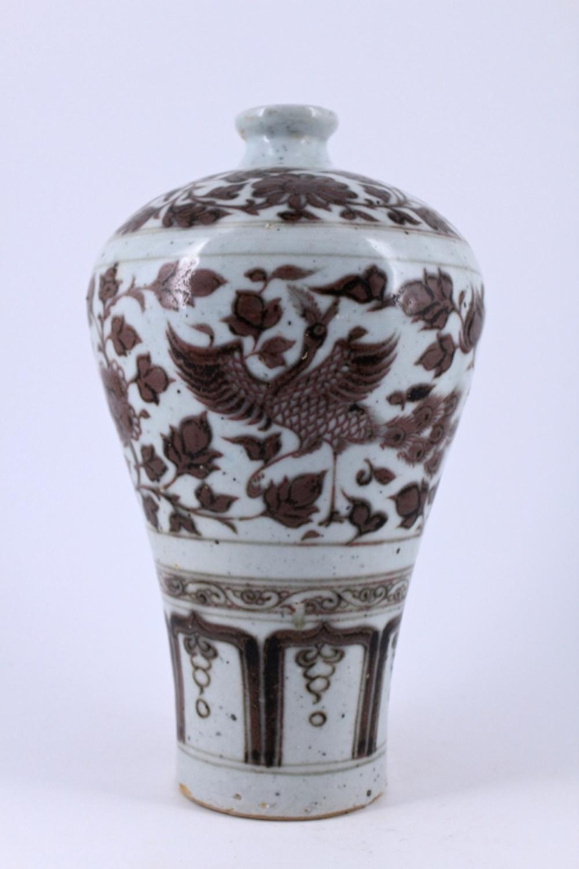 Underred Phoenix Porcelain Vase Ming Period