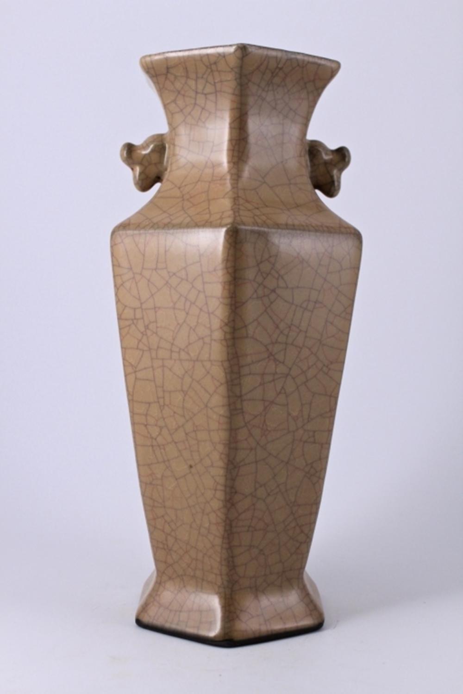 Song GeYao Crackle Porcelain Vase
