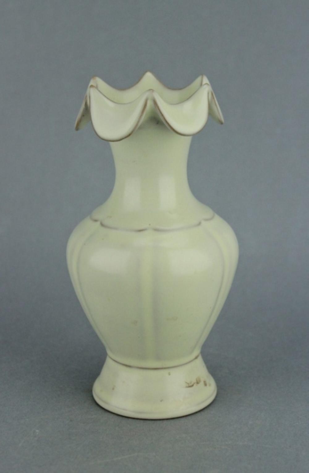 Song DingYao Porcelain Vase