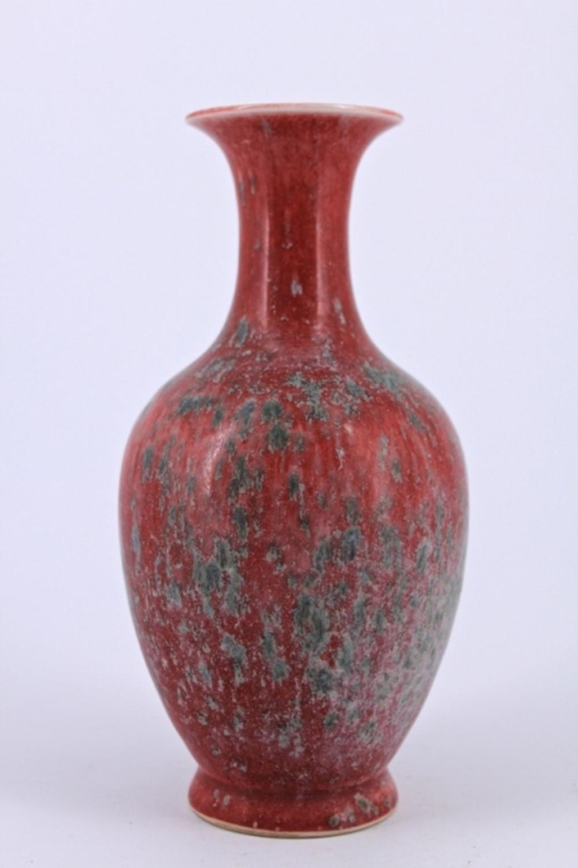 Qing Flame Red Porcelain Vase