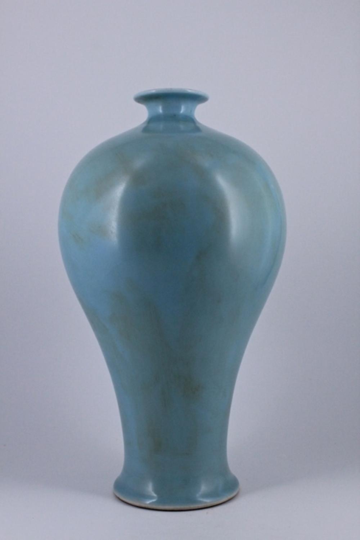 Large Qing Light Blue Porcelain Mei Vase