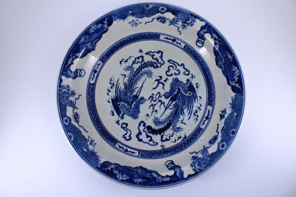 Large Blue&White Phoenix Plate Qing Mark