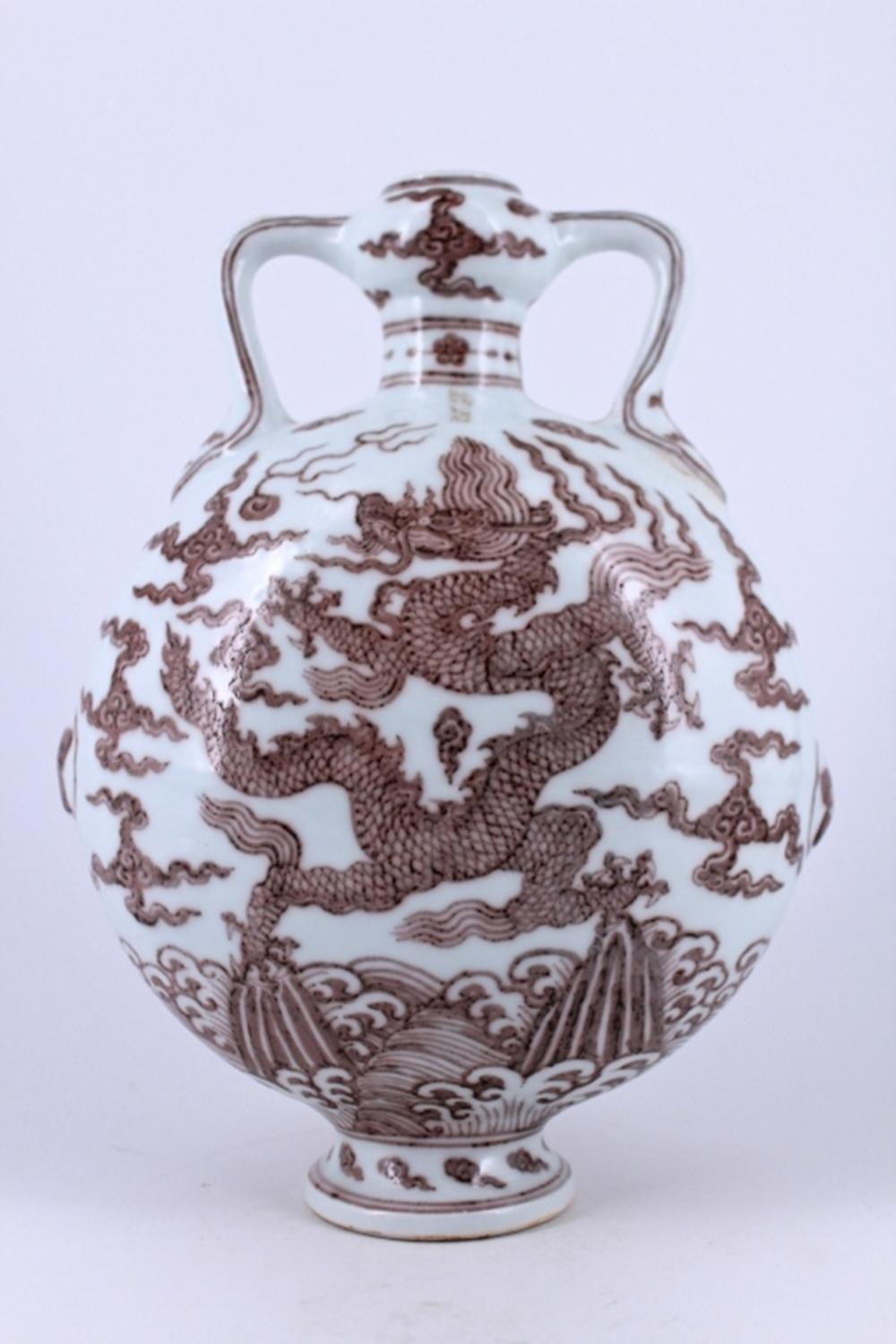 Underred Dragon Porcelain Moon Flask Ming Period